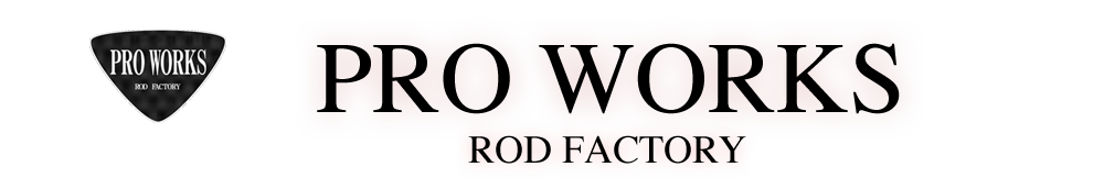 Pro Works Logo